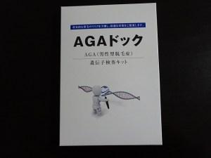 【薄毛(AGA)治療】必見!衝撃の遺伝子分析結果!