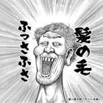 脱毛減少!抜け毛観察日誌100日目~