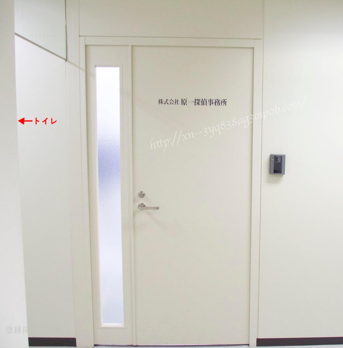 原一探偵事務所神奈川拠点・横浜の口コミ・評判