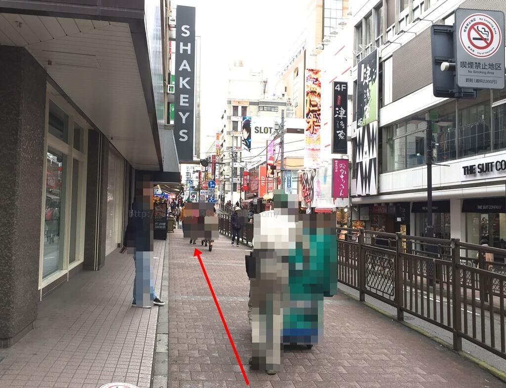 mr探偵 横浜駅前相談室の口コミ評判