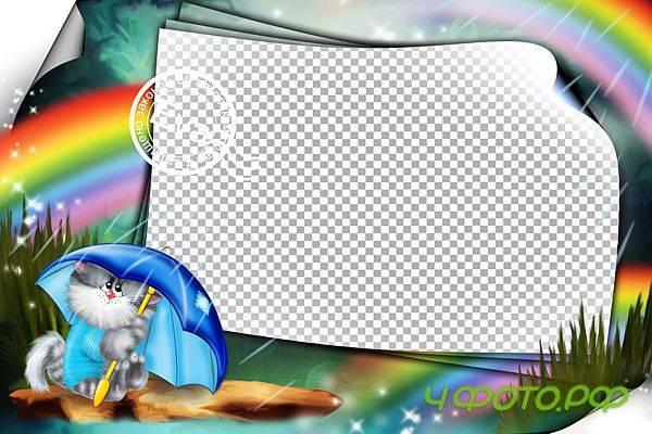 Детская рамка для фото - Дождливая радуга » 4Фото.рф - всё ...