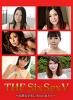 THE SIX SEX Ⅴ ~本能むき出し!6人の女たち~