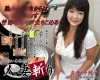 久井 千枝子 51歳