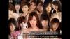 身性器のグラマラス12名美女が情熱交尾!!