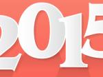 2015 戌の日 平成27年