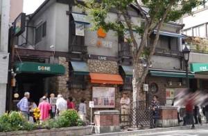 北野坂 ジャズハウス