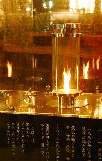 阪神大震災の復興の炎
