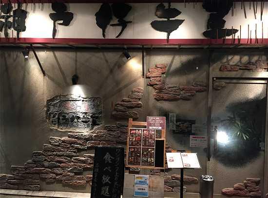 神戸仔牛屋 店の外観