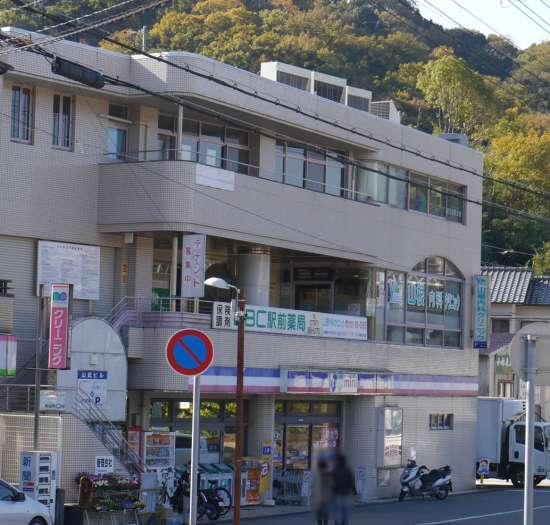 生瀬駅スーパー