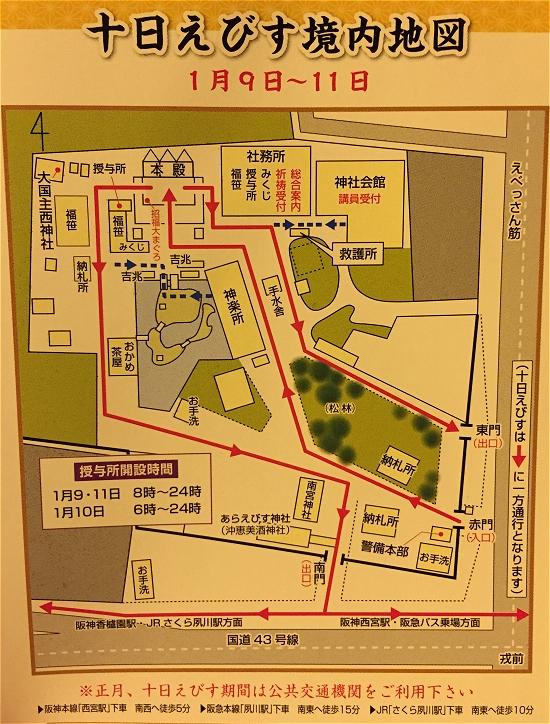西宮神社十日えびす地図