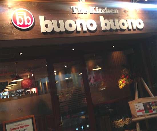 淡路島グルメ イタリア料理