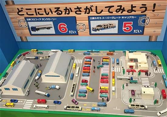 トミカ博 大阪