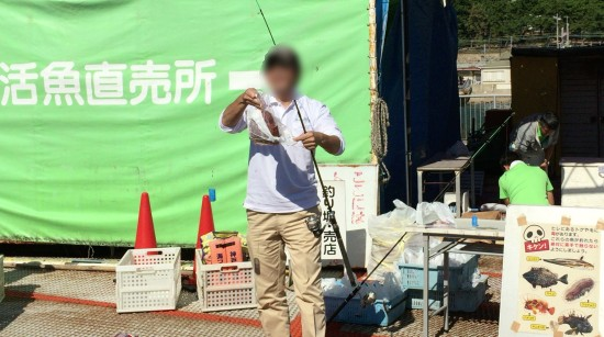 神戸子供釣り教室