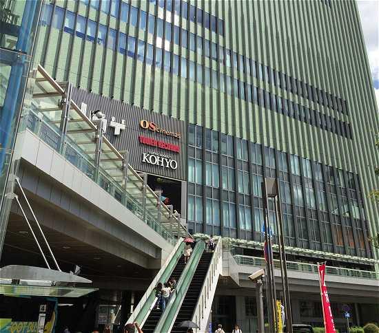 三宮高速バスターミナル