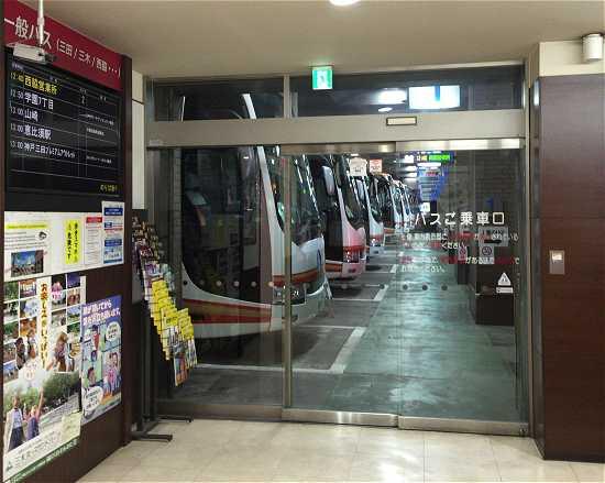 三宮 神姫バス乗り場