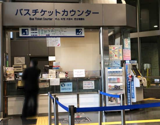 徳島・神戸 JRバス