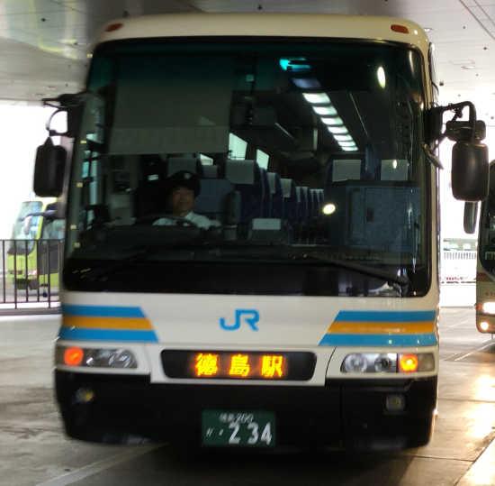 神戸から徳島・鳴門へバスでの行き方と時刻表
