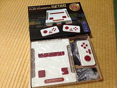 play_computer_retro