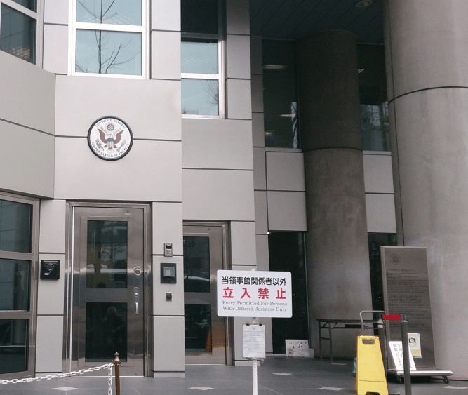【大阪領事館への行き方】ビザ面接体験レポート①【アメリカ留学】