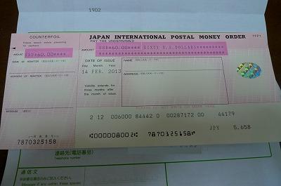 【国際送金】国際郵便為替で日本からアメリカへ送金!【郵便局での手続き注意点】