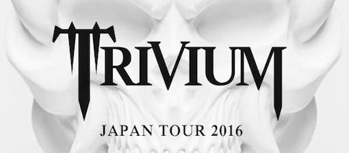 トリヴィアム 来日 JAPAN TOUR