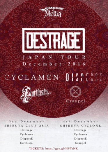 destrage-disperse-%e6%9d%a5%e6%97%a5-japan-tour-2016
