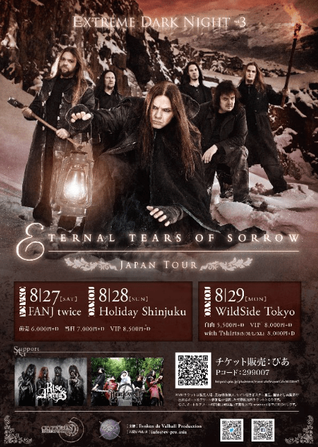 ETERNAL TEARS OF SORROW 来日公演 2016
