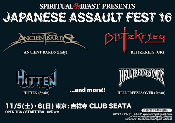 BLITZKRIEG 来日 JAPANESE ASSAULT FEST 16