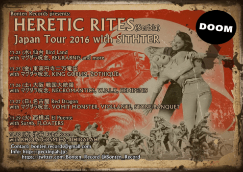 heretic-rites-japan-tour-2016