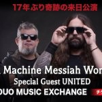 SEPULTURA セットリスト 「Machine Messiah World Tour 2018」5月23日 東京 / duo MUSIC EXCHANGE