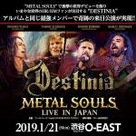 DESTINIA、アルバム『METAL SOULS』参加メンバーでの来日公演が決定