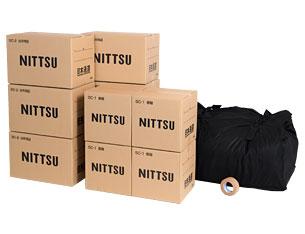 nittsu-shizai