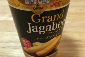 Ground Jagabee
