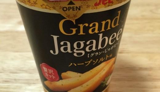 Grand Jagabee