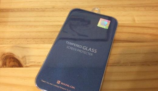 iPhone6の液晶保護フィルムをアマゾンで買ってみた