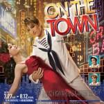 月組公演 『ON THE TOWN』ポスター画像