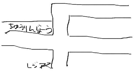 20161117_150653