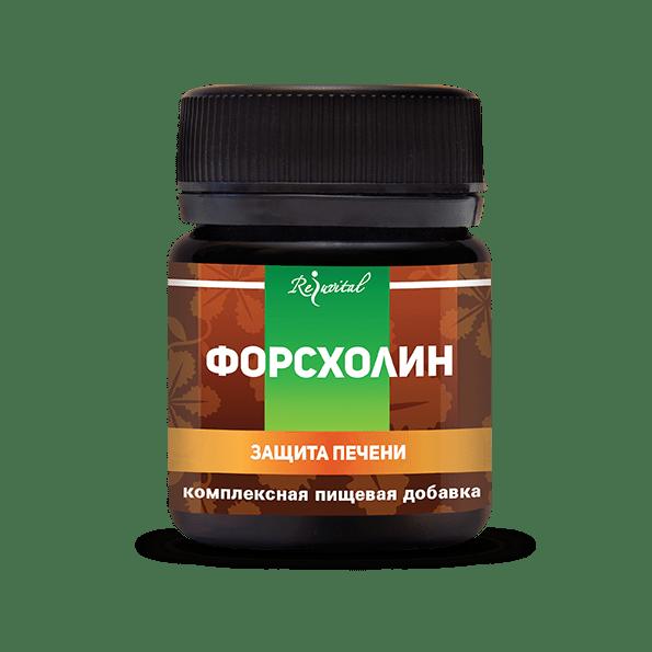Для печени препарат Форсхолин