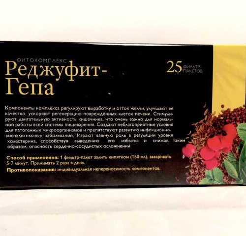 чай Гепа для печени фото состав и способ применения