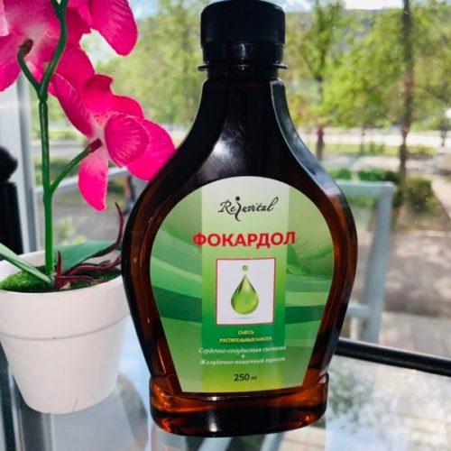 Купит масло Фокардол Нициферол от ННПЦТО