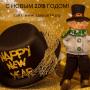 ЗДОРОВ74.РФ с новым годом! картинка