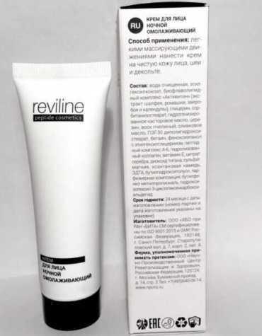 Купить Reviline крем с пептидами