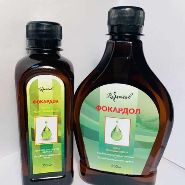 Купить Фокардол масло в новой упаковке
