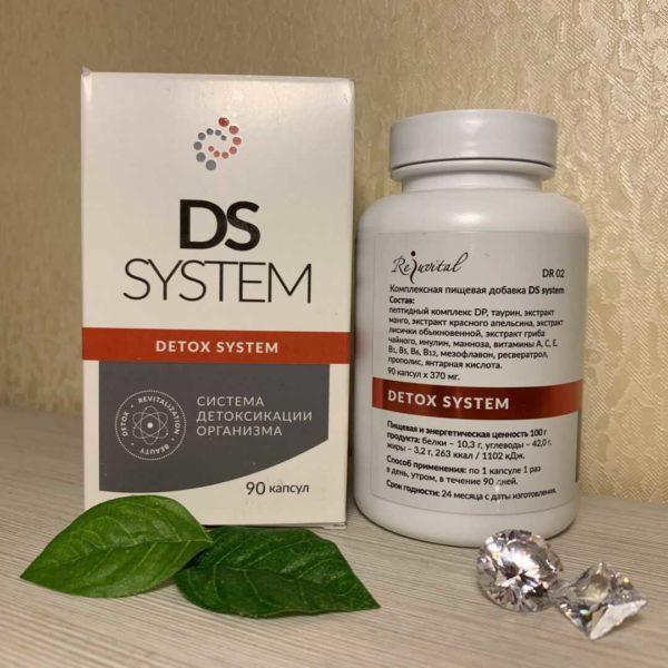 Система детоксикации организма DS System Rejuvital
