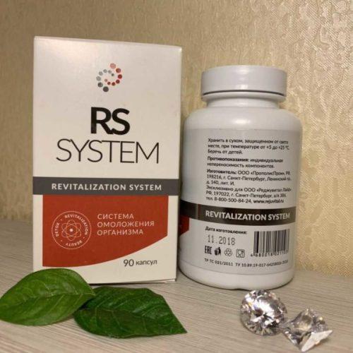 Условия хранения RS Sysytem Rejuvital