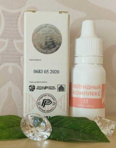 Купить ПК-15 предназначен для почек и мочевого пузыряПептид