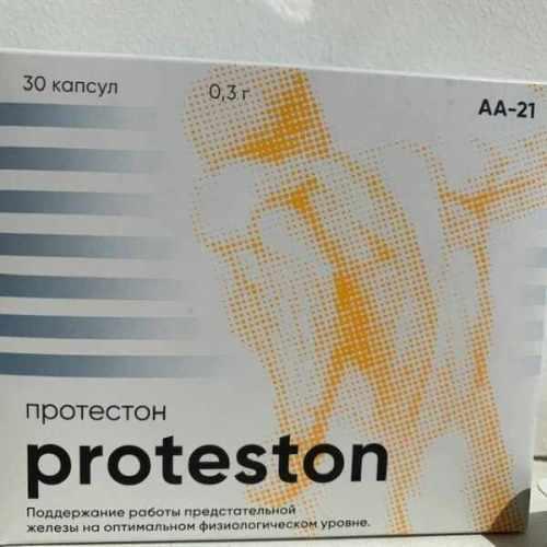 Купить БАД для мужчин Протестон для эрекции и потенции