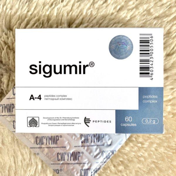 Сигумир - пептид для суставов