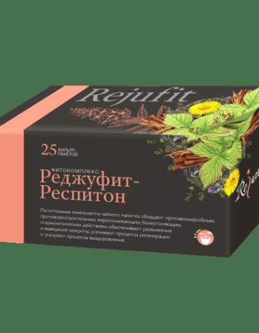 Реджуфит Респитон купить на ЗДОРОВ74.РФ