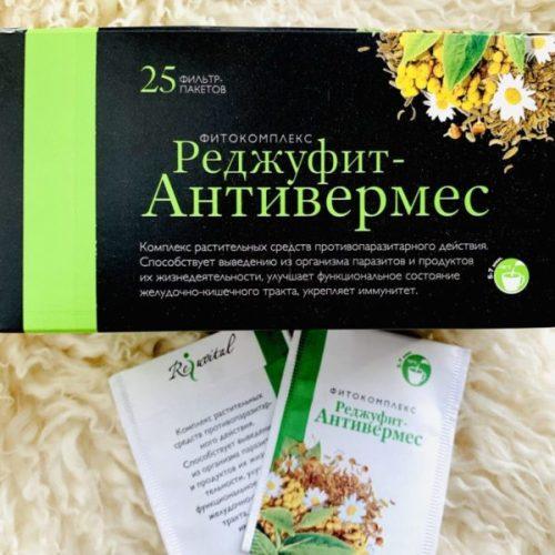 Реджуфит Антивермес чай против паразитов
